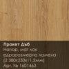 parador_1601463_front