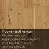 parador_1697032_front