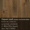 parador_1739951_front